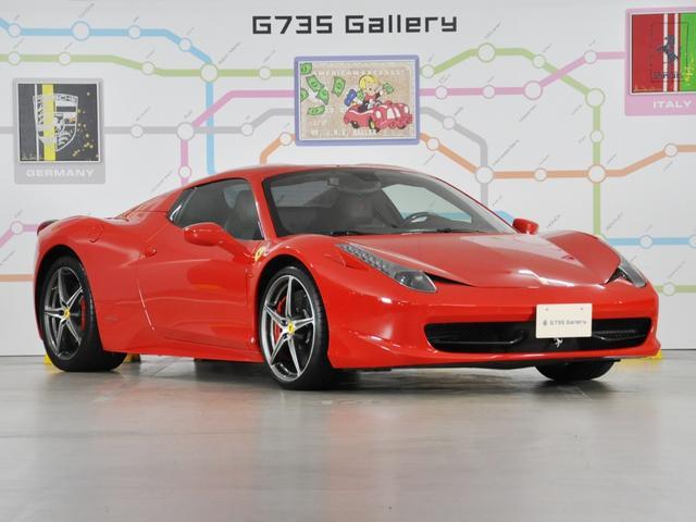 「フェラーリ」「フェラーリ」「クーペ」「東京都」の中古車4
