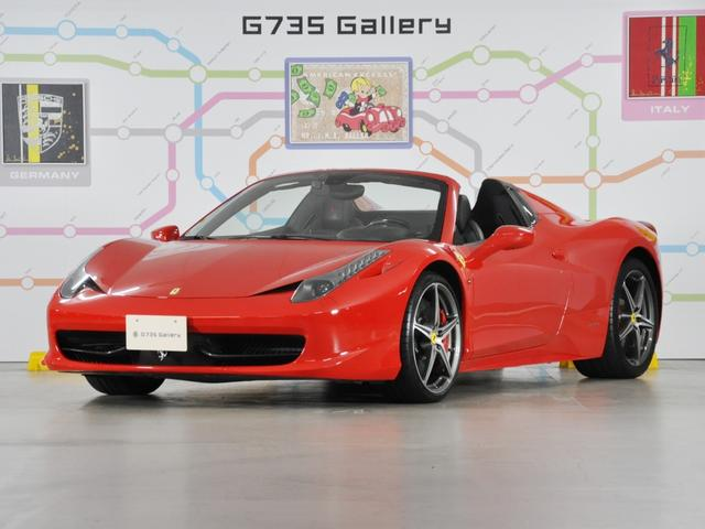 「フェラーリ」「フェラーリ」「クーペ」「東京都」の中古車5
