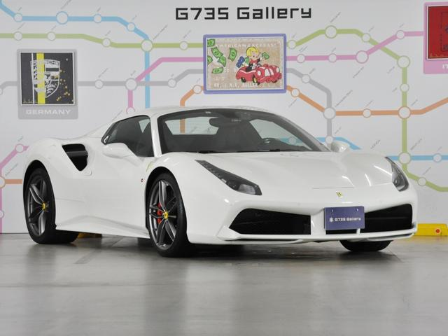 「フェラーリ」「フェラーリ 488スパイダー」「オープンカー」「東京都」の中古車4