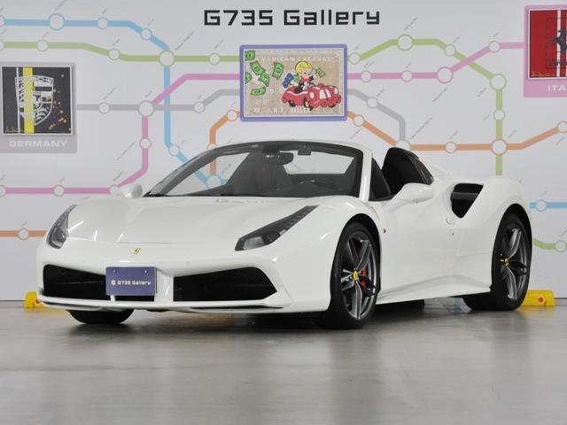 「フェラーリ」「フェラーリ 488スパイダー」「オープンカー」「東京都」の中古車5