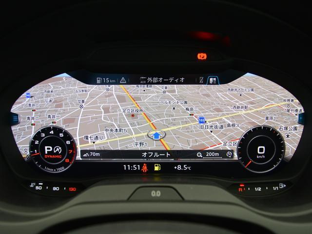 「アウディ」「アウディ A3セダン」「セダン」「東京都」の中古車11