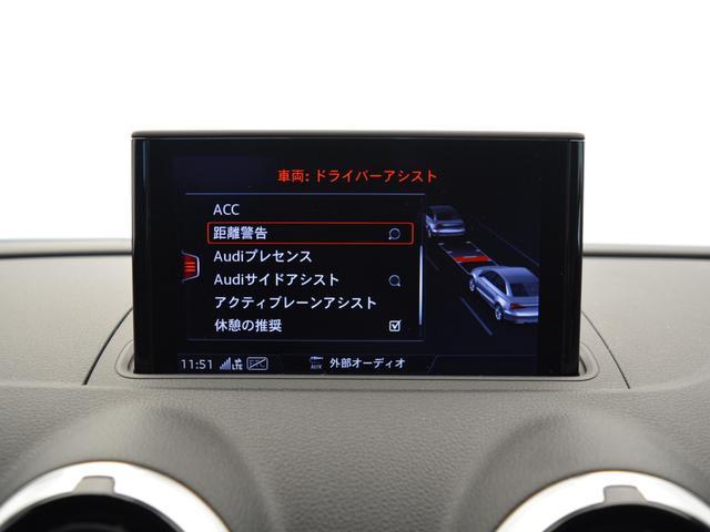「アウディ」「アウディ A3セダン」「セダン」「東京都」の中古車13
