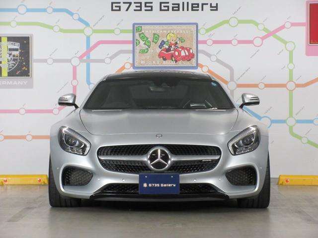 「その他」「GT」「クーペ」「東京都」の中古車2