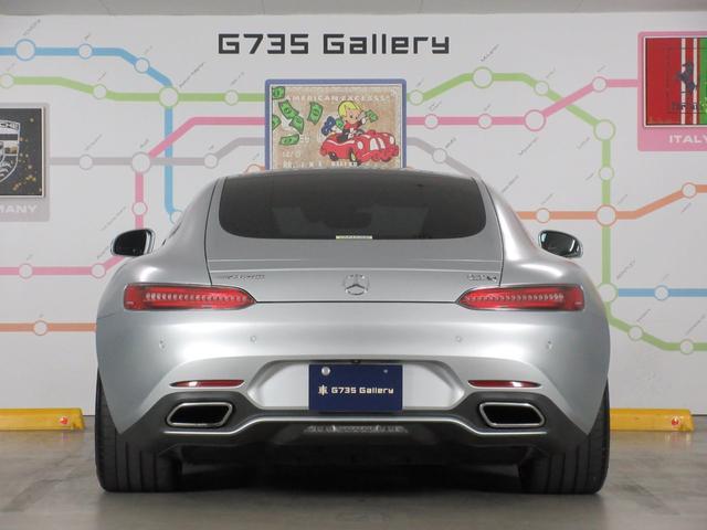「その他」「GT」「クーペ」「東京都」の中古車3