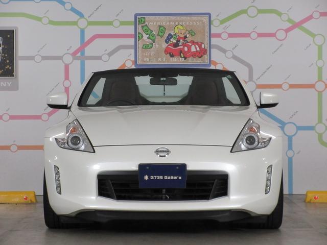 「日産」「フェアレディZ」「オープンカー」「東京都」の中古車2