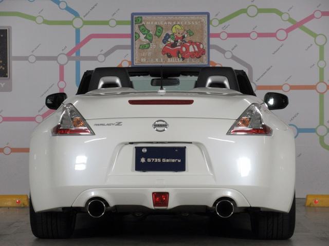 「日産」「フェアレディZ」「オープンカー」「東京都」の中古車3
