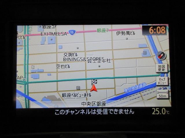 「日産」「フェアレディZ」「オープンカー」「東京都」の中古車9