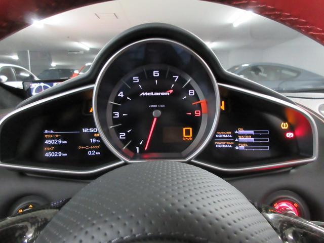 「マクラーレン」「650S」「クーペ」「東京都」の中古車11