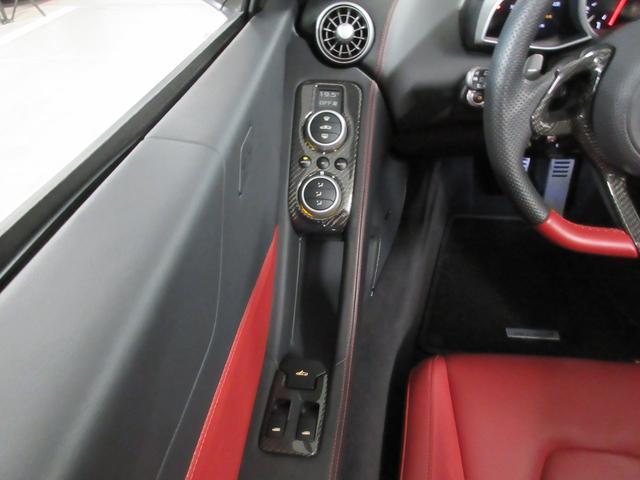 「マクラーレン」「650S」「クーペ」「東京都」の中古車14