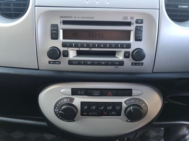 Xリミテッド キーレス HID 電動格納ミラー CD(20枚目)