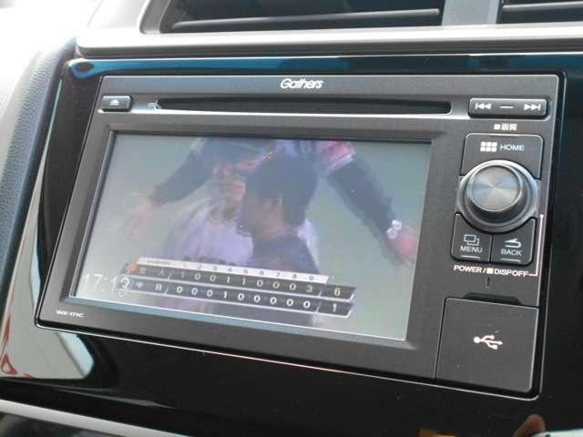 ホンダ フィット 13G・Lパッケージ ワンセグTV バックカメラ 1年保証付