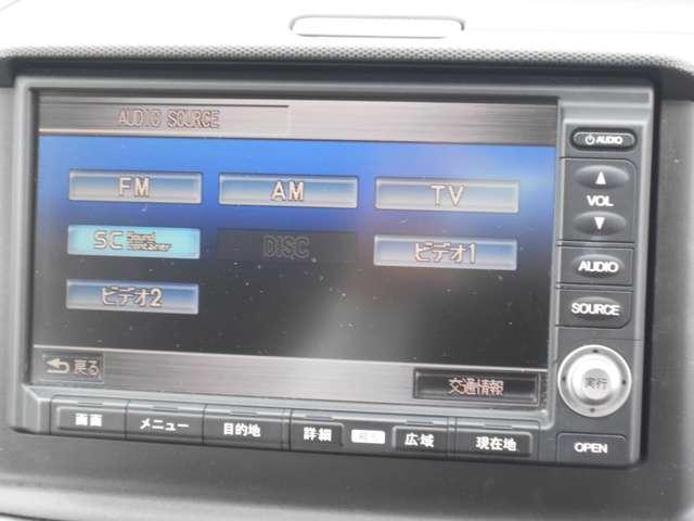 ホンダ ステップワゴン スパーダS Z HDDナビパッケージ 純正ナビ ETC