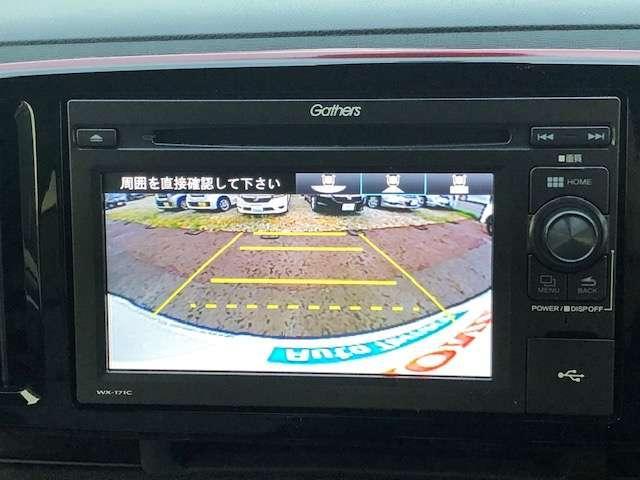 「ホンダ」「N-ONE」「コンパクトカー」「埼玉県」の中古車3