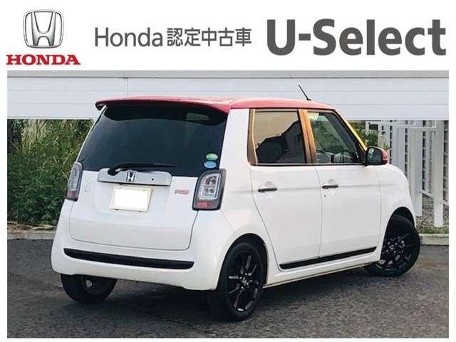 「ホンダ」「N-ONE」「コンパクトカー」「埼玉県」の中古車7