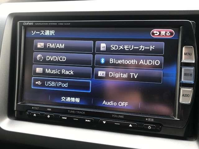 Z クールスピリット 純正ナビ バックカメラ CD録音(5枚目)