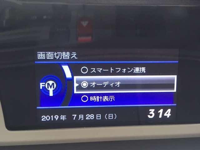 G・Lパッケージ ディスプレイオーディオ Rカメラ(8枚目)