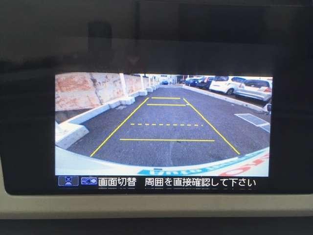 G・Lパッケージ ディスプレイオーディオ Rカメラ(9枚目)