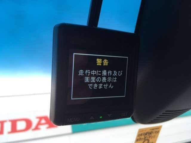 「ホンダ」「N-WGNカスタム」「コンパクトカー」「埼玉県」の中古車12