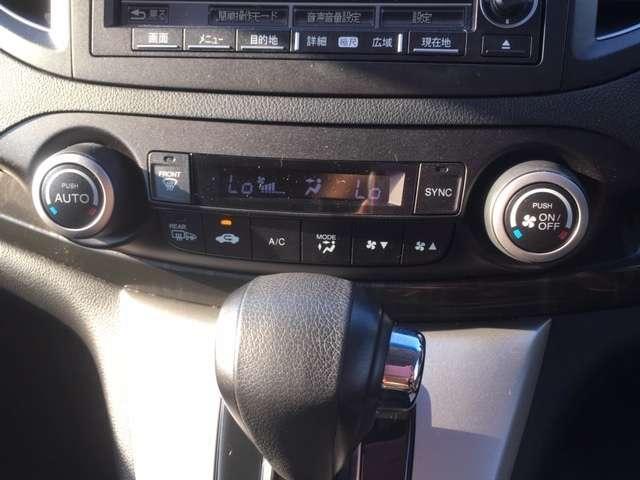 「ホンダ」「CR-V」「SUV・クロカン」「埼玉県」の中古車10