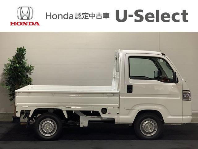 「ホンダ」「アクティトラック」「トラック」「埼玉県」の中古車3