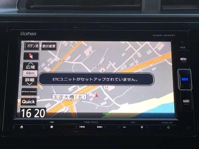 「ホンダ」「フィット」「コンパクトカー」「埼玉県」の中古車13