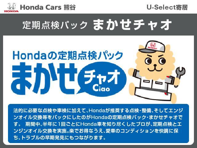 「ホンダ」「CR-V」「SUV・クロカン」「埼玉県」の中古車5