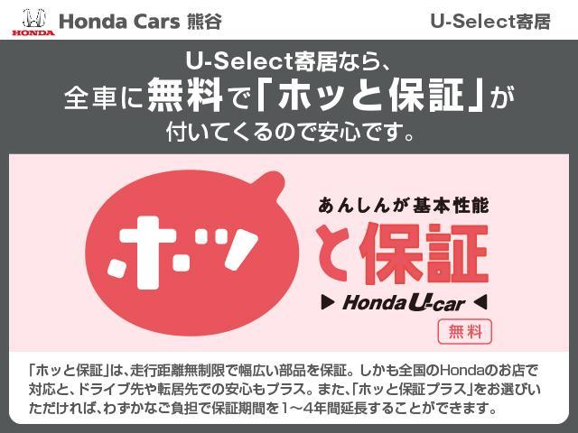 「ホンダ」「ステップワゴンスパーダ」「ミニバン・ワンボックス」「埼玉県」の中古車5