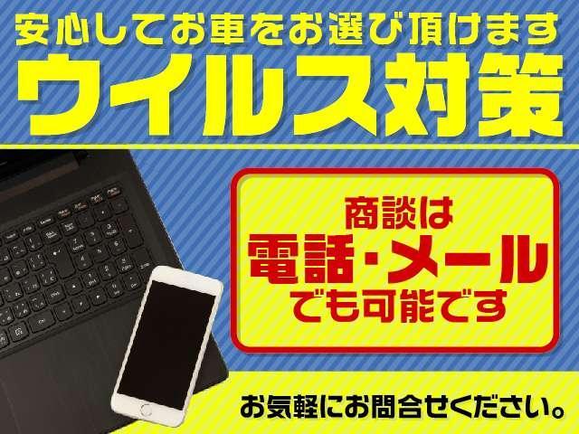 X・ホンダセンシング ナビ ETC Bカメ(2枚目)