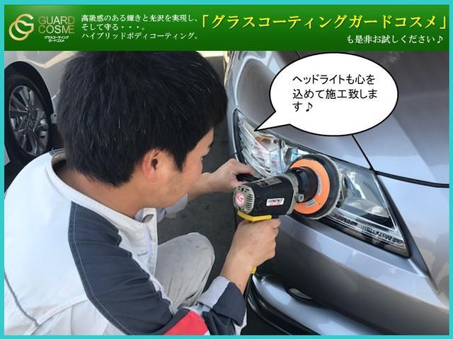 G・EXホンダセンシング 両PSD ナビ ETC Bカメ EXスライドシート(25枚目)