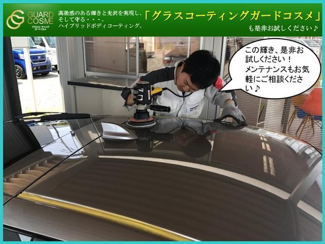 L 届出済未使用車 純正マット Hセンシング(26枚目)