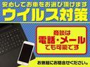 X 純正ナビ Bカメ 衝突軽減ブレーキ(2枚目)