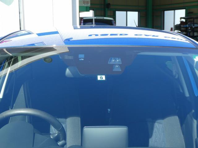 マツダ デミオ 13S LEDパッケージ シティブレーキ マツダコネクト
