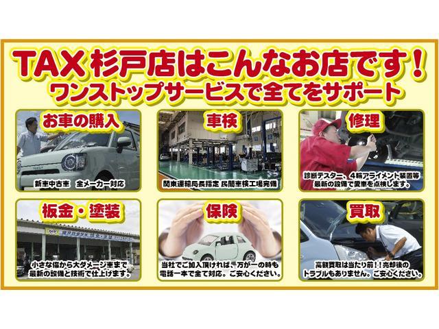 トヨタ アイシス プラタナ Vセレクション 両側Pスラ Bカメラ ETC