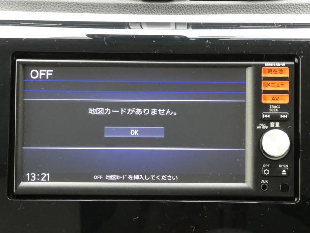 日産 デイズ J 純正ナビTV エマージェンシーブレーキ キーレス