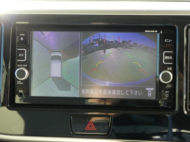日産 デイズルークス X 純正ナビTV 両側Pスラ アラウンドビュー