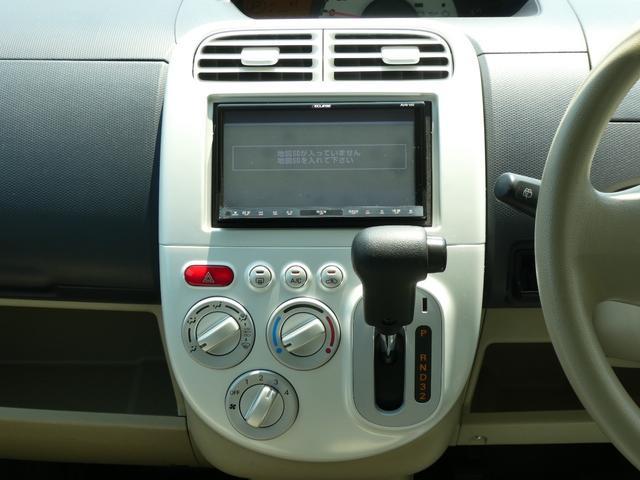 三菱 eKワゴン GS ナビTV パワースライドドア 禁煙車