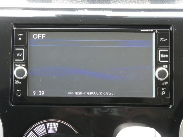 日産 デイズ X Vセレクション アラビュー 純正ナビ 禁煙車