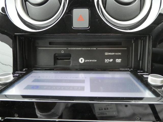 日産 ノート e-パワー X LED スマートミラー アラビュー対応ナビ