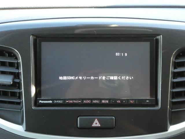 スズキ ワゴンRスティングレー X ブレーキサポート 純正ナビ バックカメラ ETC 禁煙車