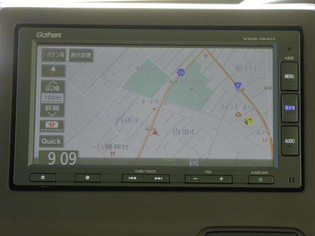 G・EX LEDヘッドライト ナビ バックカメラ(14枚目)