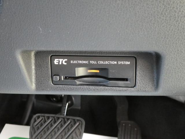 G ナビTV プロパイロット ETC アラビュー LED(19枚目)