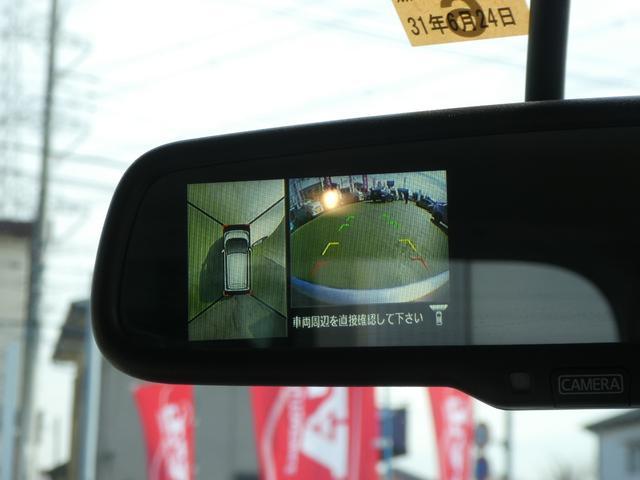 X BTオーディオ アラビュー 禁煙車(14枚目)