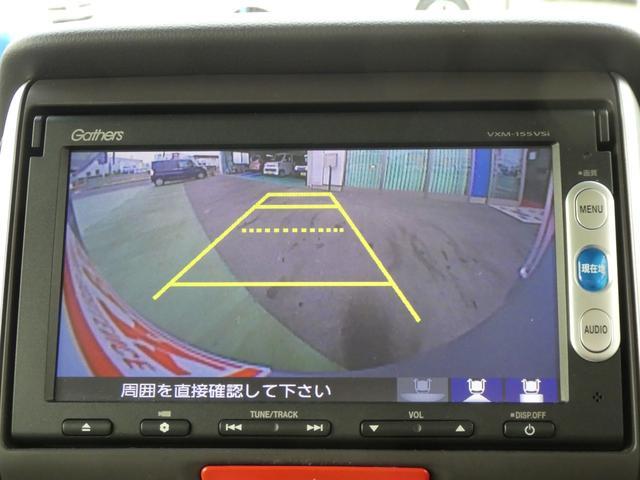 G・Lパッケージ 純正ナビTV ETC バックカメラ(14枚目)