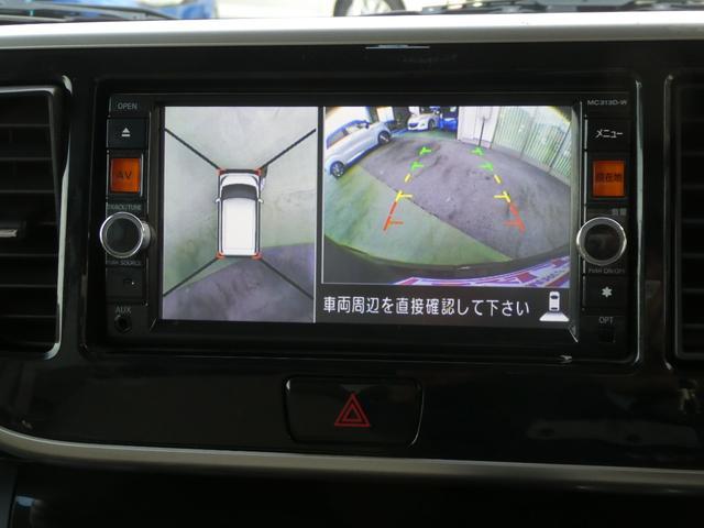 X 純正ナビ フルセグ ETC ワンオーナー(13枚目)
