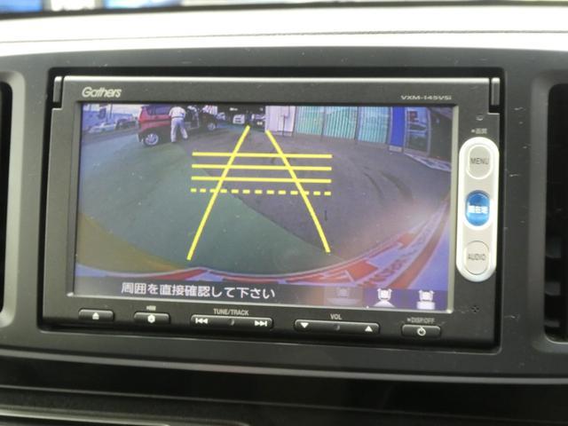 G SSパッケージ 純正ナビTV Bカメラ ETC HID(15枚目)