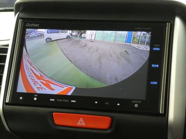 G・Lパッケージ ナビTV Bカメラ ETC(15枚目)