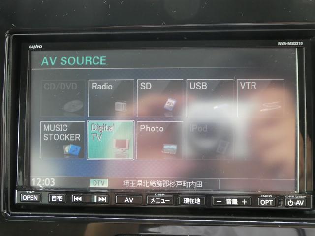 X ナビTV Bカメラ 禁煙車 スマートキー(15枚目)