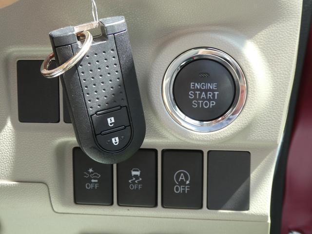 スタイルG SAII ナビ フルセグ ETC LED 禁煙車(16枚目)