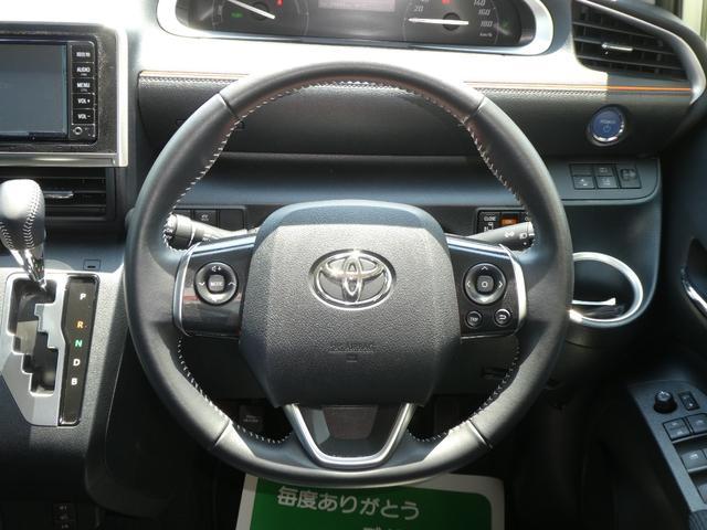 「トヨタ」「シエンタ」「ミニバン・ワンボックス」「埼玉県」の中古車26