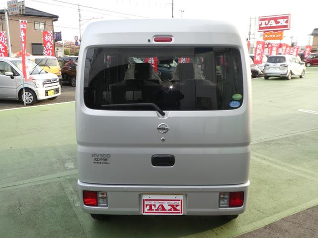 「日産」「NV100クリッパー」「軽自動車」「埼玉県」の中古車7